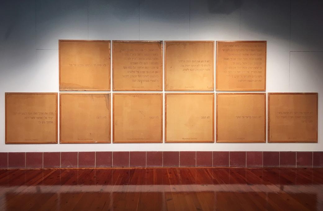 Ten Commandments in Ancient Hebrew